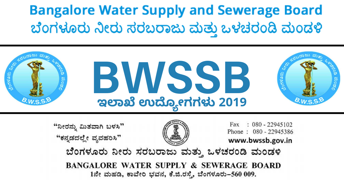 BWSSB Recruitment 2021 Apply for 4547 Group A, B, C, D Posts at bwssb.gov.in