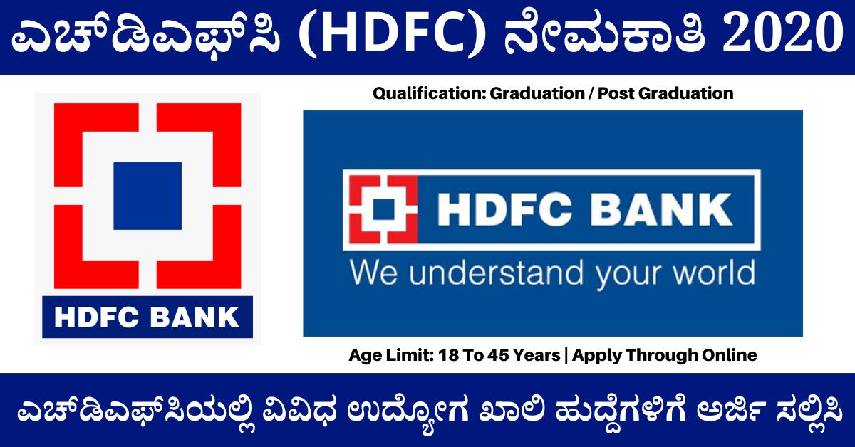 hdfc bank jobs online apply